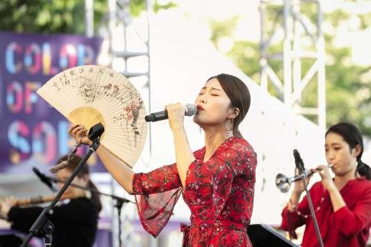 La chanteuse de pansoriSong Bonggeum.