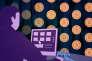 Bitcoin cryptomonnaie monnaie virtuelle