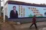 Le portrait du président Xi Jinping est omniprésent dans les rues chinoises. Ici, à Lankao, dans la province du Henan, le 28 septembre.