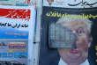 La une d'un journal iranien montrant le président des Etats-Unis, Donald Trump, à Téhéran, le 14 octobre.