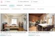 «En France, neuf personnes sur dix déclarent avoir déjà réalisé au moins une fois une pratique d'économie collaborative» (Illustration: capture d'écran de la page d'accueil du site Airbnb).