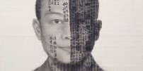 Extrait de la série « Forbidden Characters », de Dai Guangyu. L'artiste a recouvert son autoportrait de mots et de chiffres interdits sur les réseaux sociaux chinois