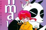 Détail de la couverture du tome 37 de la première édition de «Ranma 1/2».