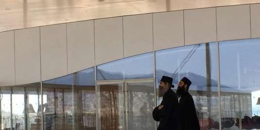 Popes dans la Fondation Niarchos