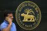 Siège social de la banque centrale indienne, à Bombay, le 4 octobre.