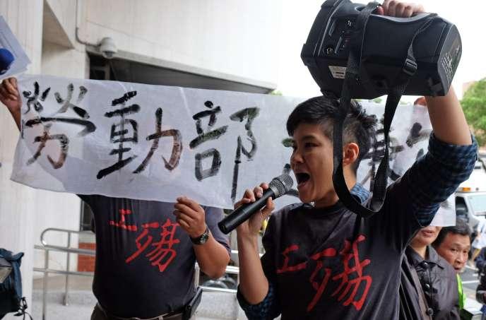 Lors d'une manifestation devant le Parlement taïwanais, en 2015, visant à attirer l'attention sur l'affaire RCA.