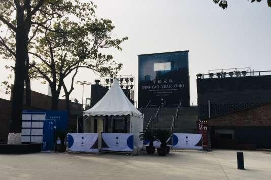 Le site du festival de Pingyao en Chine.