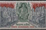 Philippe le Bel (1268-1314) est un adepte des manipulations monétaires (timbre-poste français).