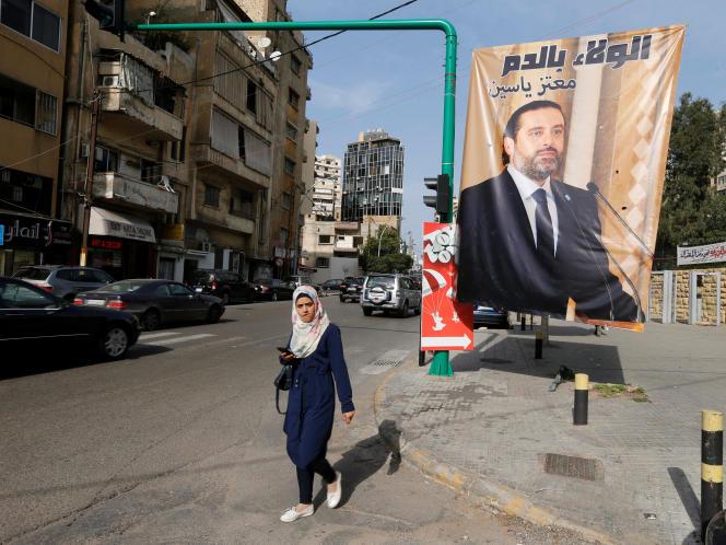 Une affiche représentant Saad Hariri, à Beyrouth, le 13 novembre.