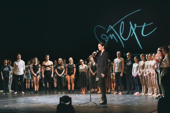 Le festival de danse Context a été lancé en 2013, sous la direction de la star Diana Vishneva, étoile du ballet du Mariinsky de Saint-Pétersbourg.