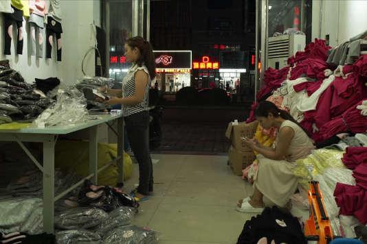 Une scène du documentairefrançais et hongkongais de Wang Bing,«Argent amer» («Ku Qian»).