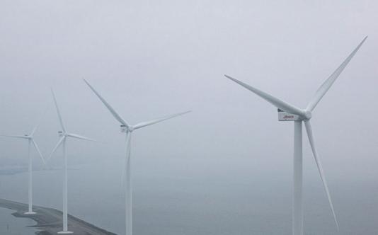 Parc éolien situé aux Pays-Bas. Google a acheté de l'énergie renouvelable dans ce pays pour alimenter ses data centers européens.