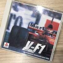 Le prototype«V-F1», impossible à se procurer aujourd'hui.