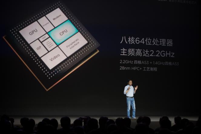 Lei Jun, PDG de Xiaomi, en février 2017.