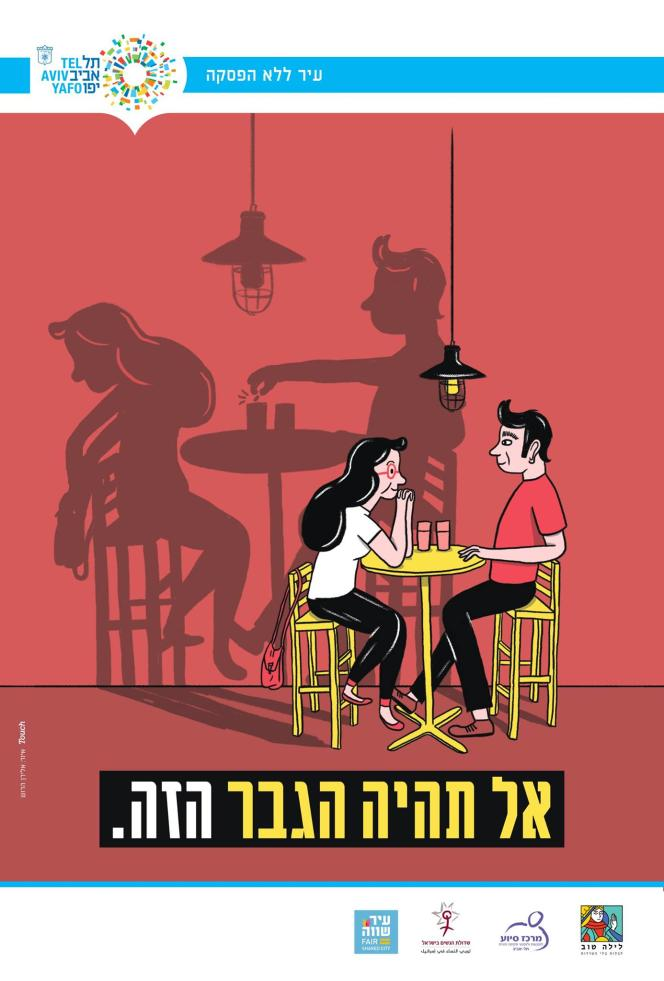 Une affiche de la campagne de Layla Tov.