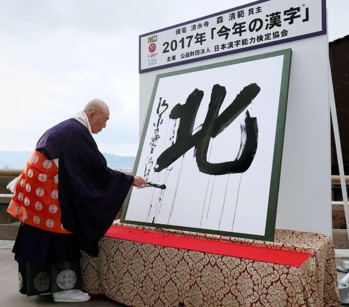 Le moine Seihan Moritrace l'idéogramme « Nord», à Kyoto, le 12 décembre.