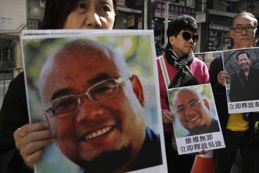 Des militants pro-démocratie lors d'une manifestation de soutien à Wu Gan, le 27 décembre 2017 à Hongkong.