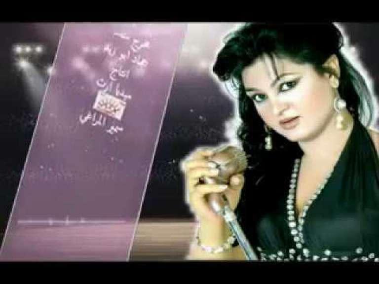 Capture d'écran du clip« Bos Oomek» de la chanteuse et danseuse égyptienne Leïla Amer.