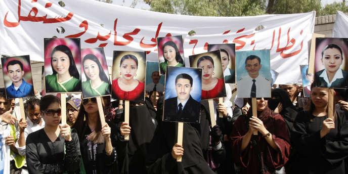 Manifestation le 14 juillet 2009, à Sanaa au Yemen, pour demander une enquête internationale suite au crash de l'Airbus A310 de la Yemenia Airways le 30 juin 2009.