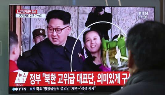Kim Yo-jong, la sœur de Kim Jong-un, est une personnalité montante en Corée du Nord.