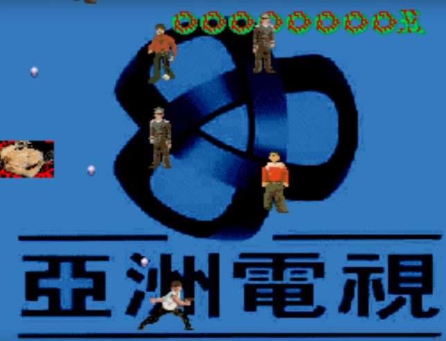 Le joueur doit éviter tant bien que mal militaires, civils et voitures chinoises.