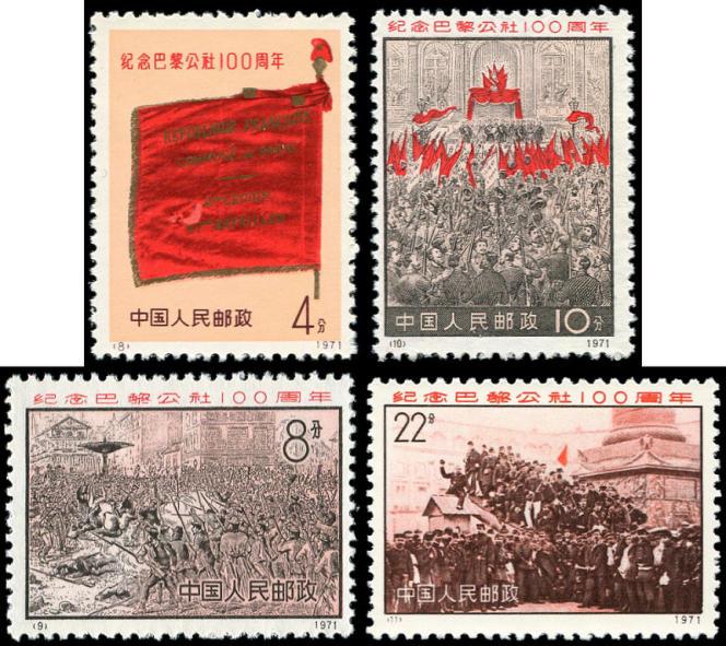 La Chine a célébré le centenaire de la Commune de Paris (pas la France!): 75 euros minimum pour ces quatre timbres (vente Cérès philatélie).
