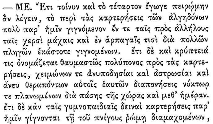 Extrait des« Lois», de Platon, dans une édition du XIXe siècle.