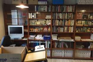 Au Conservatoire national du jeu vidéo (CNJV), une association de préservation de la mémoire du jeu vidéo située à Chalon-sur-Saône (Saône-et-Loire), ces archives ne sont pas accessibles au grand public.