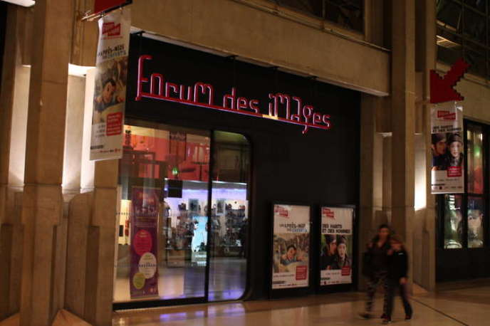 L'entrée du Forum des images aux Halles à Paris.