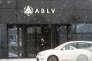 Le siège social de la banque lettone ABLV, à Riga, le 18 février.