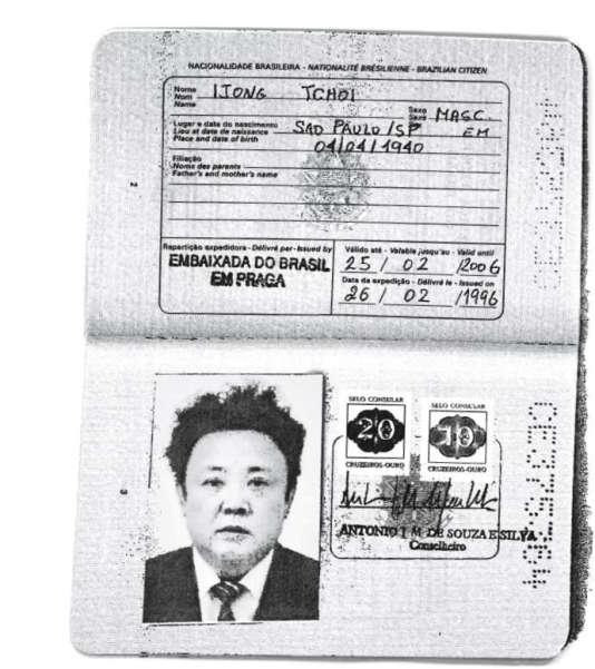 Le passeport de Kim Jong-il, émis au nom d'Ijong Tchoi.
