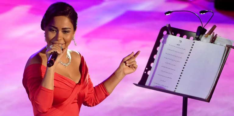 La chanteuse égyptienne Sherine Abdel Wahab, à Carthage, en Tunisie, le 28juillet 2017.