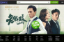 Capture d'écran du site d'iQiyi, la plate-forme de Baidu, le 6 mars.