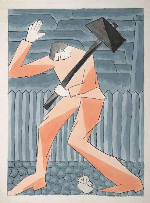 «Parmi les esquisses des décorations du premier anniversaire de la Révolution d'Octobre pour la ville de Vitebsk, les projets de David Iakerson nous sont parvenus en plus grand nombre. Originaire de cette ville, le jeune artiste devient un des collaborateurs les plus proches de Marc Chagall pour les décors urbains. A partir de septembre 1919, il dirige l'atelier de sculpture à l'école populaire d'art de Vitebsk fondée par l'ancien résident de la Ruche. Synthèse inédite entre les tendances avant-gardistes et l'agit-prop naissant, cette esquisse place au centre la figure monumentale d'ouvrier dont l'aspect cruciforme et le dynamisme évoquent le rouage d'une machine mis en rotation.»