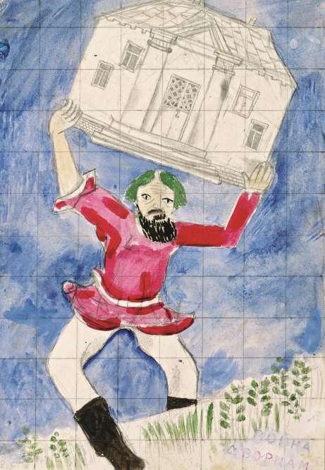 «Pour célébrer la Révolution d'Octobre, dans la capitale et dans tous les centres régionaux, les artistes réalisent les décors des grands défilés-spectacles : affiches, bannières, tribunes et guirlandes. A Vitebsk, un atelier communal est créé pour assurer la réalisation de toutes les commandes de décoration de la région. Il est dirigé par Chagall qui valide toutes les esquisses. Reprenant le slogan de la Révolution française devenu populaire en Russie révolutionnaire, ce dessin fait partie de trois esquisses de Chagall pour le premier anniversaire de la Révolution qui nous sont parvenues.»