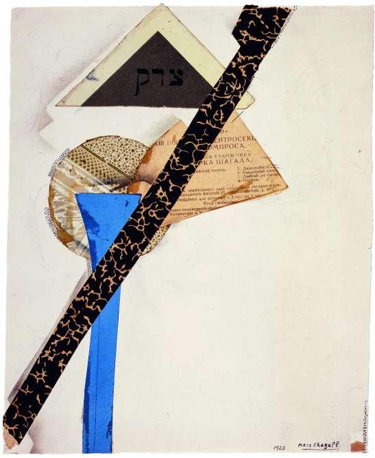 """«Une des rares œuvres """"abstraites"""" de Chagall, ce collage atypique fait une synthèse d'éléments cubistes et suprématistes. Il comprend les morceaux de papier de texture différente comme ce fragment d'un carton d'invitation pour l'inauguration des peintures murales du Théâtre d'Art juif qui s'est tenue en 1921.»"""