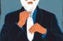 « Le plus ancien cadre de PKF O'Connor Davies – un cabinet comptable de sept cent cinquante personnes sur la Côte est des Etats-Unis qui recrute des seniors– est âgé de 86ans.»
