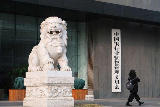 Le siège de la Commission de régulation des banques chinoises (CBRC) à Pékin, le 13 mars.