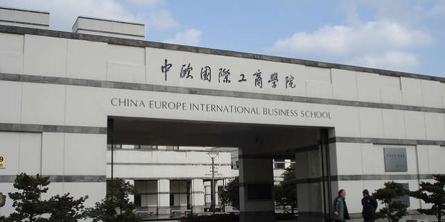 Façade de la China Europe International Business School (CEIBS), à Shanghaï.