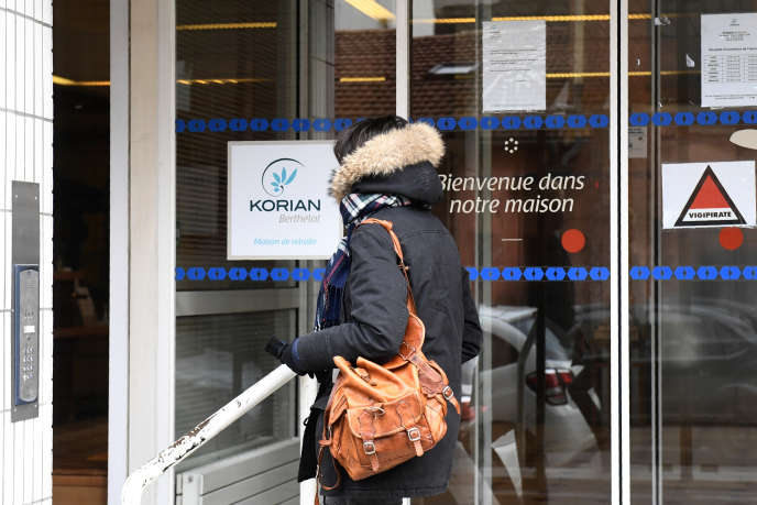 L'entrée de la maison de retraite Korian-Berthelot, à Lyon, le 8 janvier.
