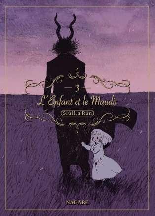 Pour« L'Enfant et le Maudit», Nagabe a dû apprendre à dessiner des paysages.