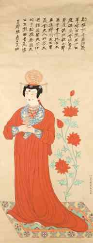 «Le bouddhisme véhicule une culture de l'encens influencée par les pratiques indiennes. Sous l'impulsion de cette religion, les élites chinoises prennent l'habitude de se faire représenter en donateur ou en donatrice, un brûle-parfum entre les mains.»