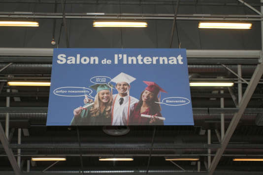 Affiche du Salon de l'internat, à Paris.