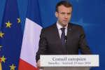 Emmanuel Macron a réagi à la prise d'otage de Trèbes, près de Carcassonne, en région Occitanie, survenue vendredi 23 mars.