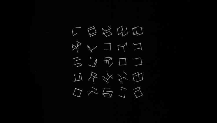 Manfred Mohr est considéré comme le pionnier de l'art informatique.Son œuvre s'intéresse à lagéométrie et aux algorithmes : en 1969, il commence à réaliser ses premiers dessins par ordinateur avec un traceur à l'Institut de météorologie de Paris.
