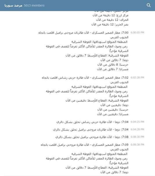 Relevé de l'activité aérienne le 7 avril en début de soirée dans la région de Damas.