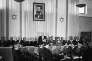 Déclaration d'indépendance de l'Etat d'Israël, le 14 mai 1948, par David Ben Gourion.