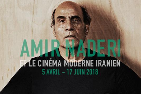 « Amir Naderi et le cinéma moderne iranien », au Centre Pompidou à Paris, jusqu'au17 juin.