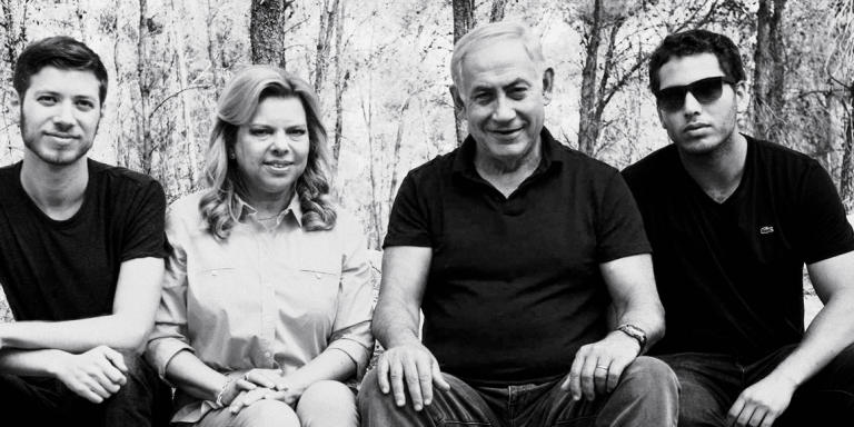 Israeli prime Minister Benjamin Netanyahu and his wife Sara tour in Tel Gezer and Magshimim Forest together with their sons Yair and Avner, during the Jewish holiday of Sukkot, October 21, 2016. Photo by Kobi Gideon/GPO