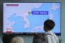 Un écran de télévision montre une carte situant le centre d'essai nucléaire que la Corée du Nord annonce vouloir démanteler, à Séoul, le 13 mai.